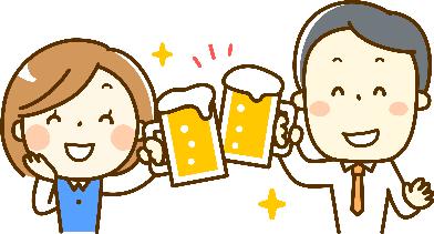 笑顔で乾杯する男女