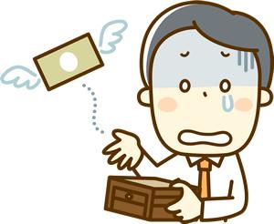 お金がなくて泣いている男性